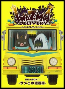 Inazama Delivery Cover