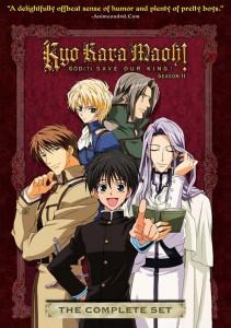 Kyo Kara Maoh Season 2 Cover