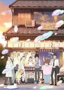 March Comes in Like a Lion Season 2 Visual