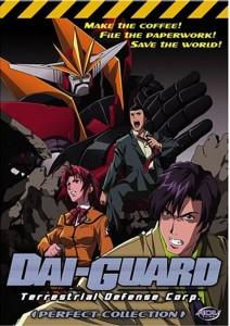 Dai-Guard ADV Films