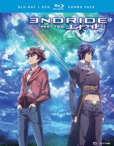 Endride Part 2 Blu-ray cover