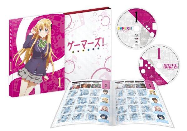 Gamers Japanese Volume 1 Packaging