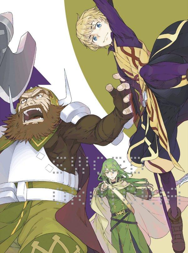 Sword Oratoria Japanese Volume 4 Cover