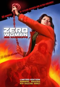 Zero Woman Cover