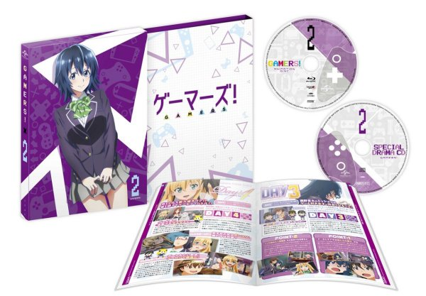 Gamers Japanese Volume 2 Packaging