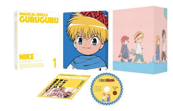 Mahoujin Guru Guru Japanese Volume 1 Packaging