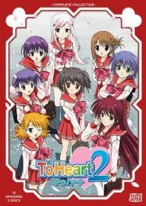To Heart 2 DVD Cover