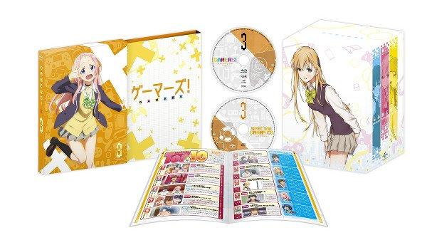 Gamers Japanese Volume 3 Packaging