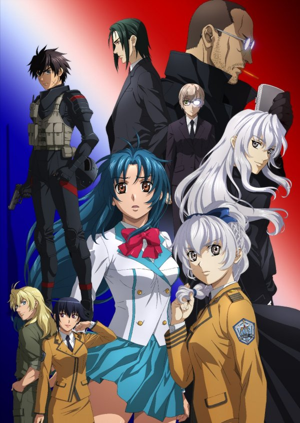 Funimation Starts Selling Dubbed 'Full Metal Panic! Invisible