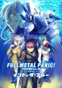 full-metal-panic-ova-hentai