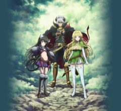 How Not To Summon A Demon Lord' Anime Dub Makes Hulu Debut | The