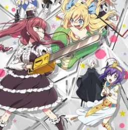 Anime Releases Scheduled As DVD R BD Sets
