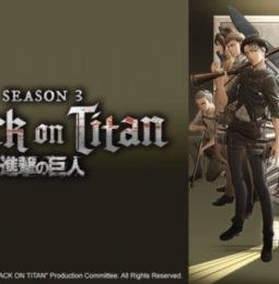 Final 'Attack on Titan' Season 3 Japanese Anime DVD/BD Release Artwork Arrives