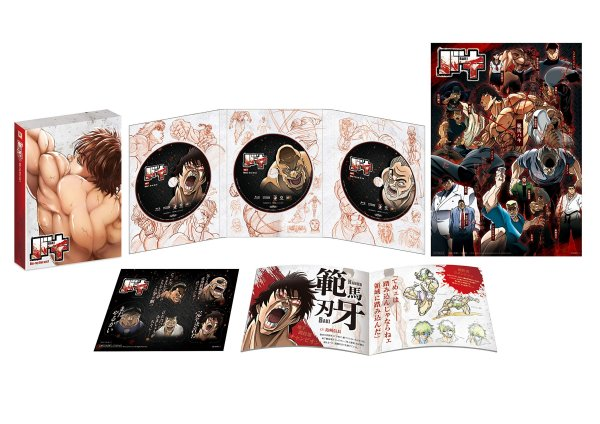 20th Century Fox Schedules 'Baki' Anime Blu-ray Box Sets