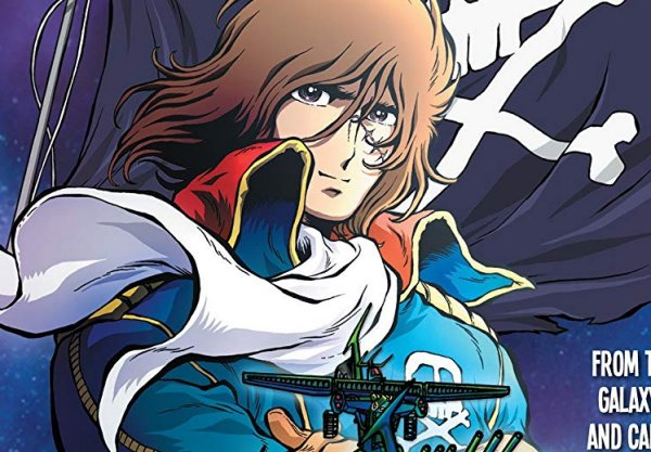 Cosmo Warrior Zero Complete Collect Anime DVD Review | The