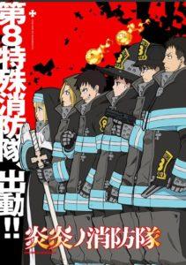 Fifth Fire Force Character Anime Promo Debuts With Kazuya Nakai