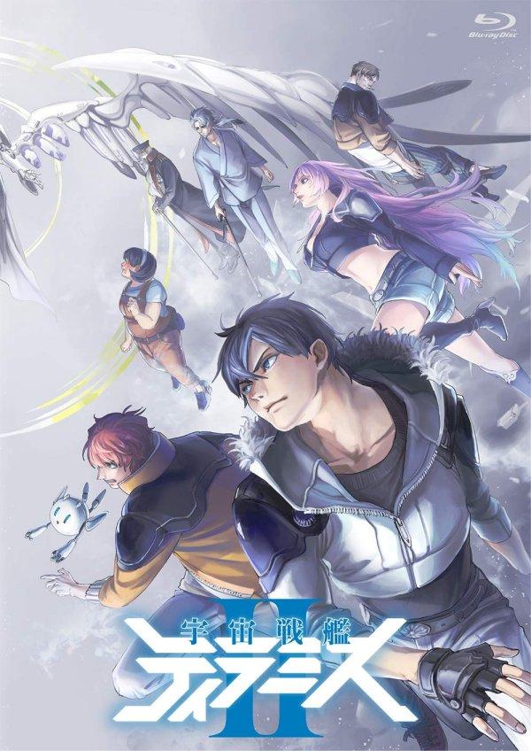 Space Battleship Tiramisu Ii Anime Dvd Bd Box Set Release Artwork