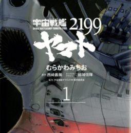 New Manga This Week