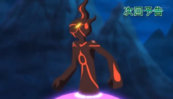 95th 'Yu-Gi-Oh! VRAINS' Anime Episode Previewed | The Fandom Post