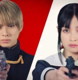 Live-Action 'Kaguya-sama: Love is War' Feature Film Sets First Trailer