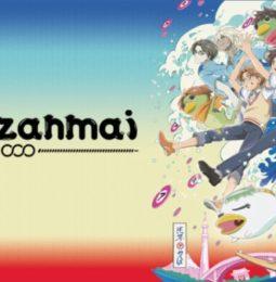 Aniplex Japan Reveals Final 'Sarazanmai' Anime DVD/BD Release Artwork