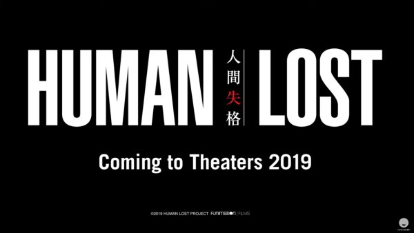 Funimation Sets Human Lost Anime Theatrical Release The Fandom Post