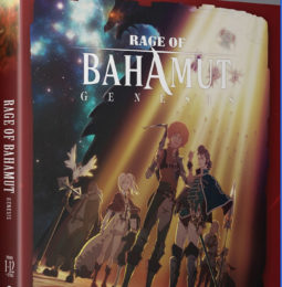 Rage of Bahamut: Genesis Complete Collection Blu-ray Anime Review