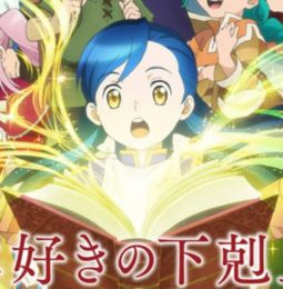 Ascendance of a Bookworm Episode #07 Anime Review