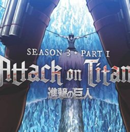 Attack on Titan Season 3 Part 1 Limited Edition Anime DVD/BD Review