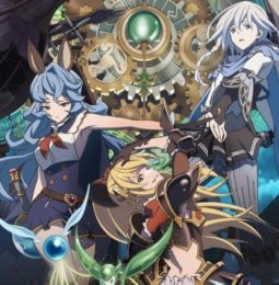 2nd 'Granblue Fantasy' Anime Season DVD/BD Releases Scheduled