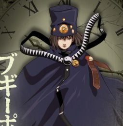 Boogiepop Phantom TV Series Complete Collection Blu-ray Anime Review