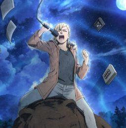 'Wave, Listen to me!' Manga Getting Anime Adaptation