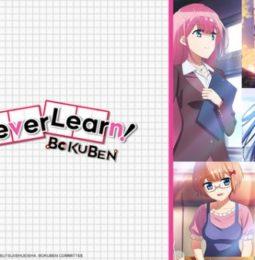 Aniplex Japan Reveals First 'We Never Learn' 2nd Anime Season DVD/BD Release Artwork