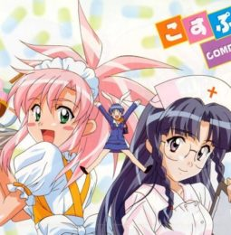 Cosplay Complex UK Anime DVD Review