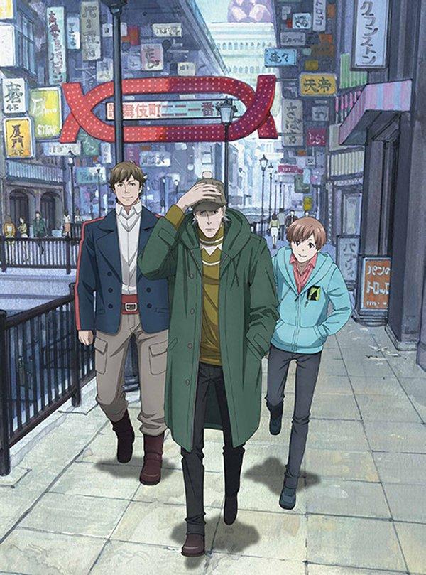 Kadokawa Reveals First 'Case File nº221: Kabukicho' Anime Box Set ...